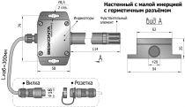 Датчик влажности и температуры SHTA02-79N114-U05-P01-TF с выносным элементом