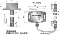 Датчик влажности и температуры SHTA02-79V114-U05-P01-TF канальный
